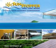 sun_stopper_sm