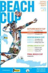 2nd_beachcup