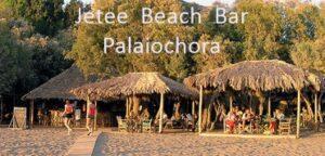 Jetee Beach Bar